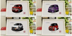 車好きのための車のイラスト