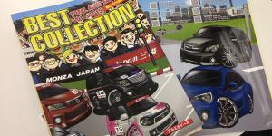 ホイールブランド『MONZA JAPAN』カタログ